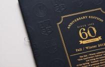 5-embossed-print-design-w550